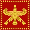 standard-of-cyrus-the-great